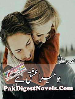 Woh Mera Ishq Hai Novel By Saira Pdf Free Download