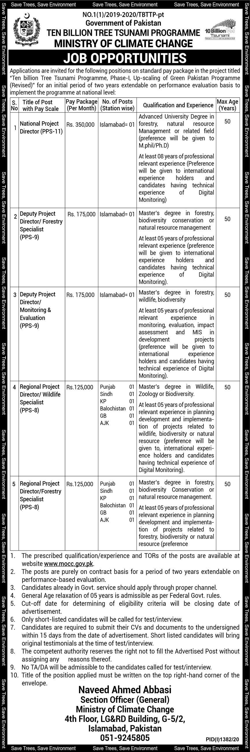 Government of Pakistan Jobs Ten Billion Tree Tsunami Program