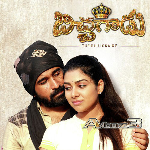 Bichagadu,Bichagadu Mp3,Bichagadu Songs,Bichagadu vijay Antony