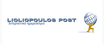 Lioliopoulos Post