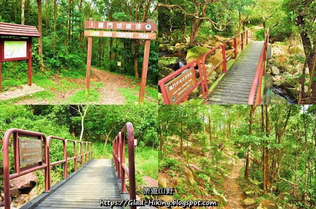 龍門郊遊徑 / 川龍去城門水塘   簡單感受自然之選