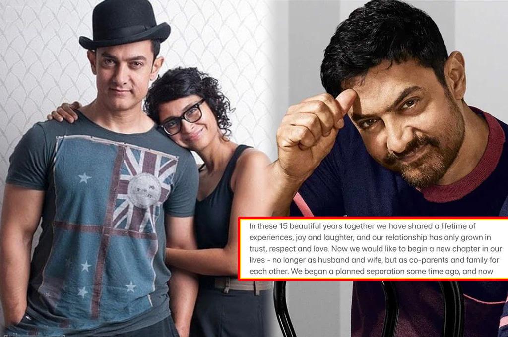 आमिर खान की दूसरी शादी भी टूटी