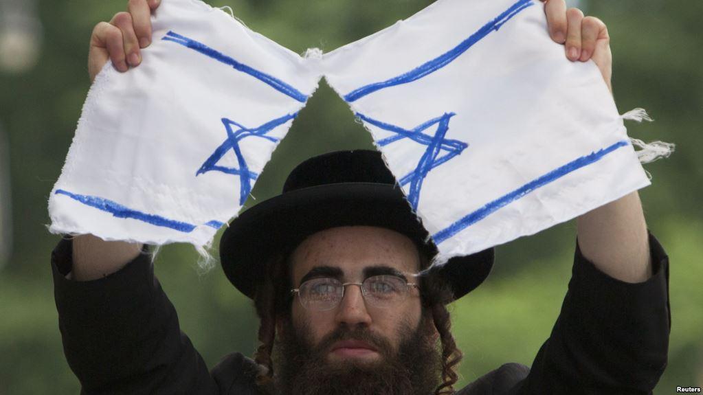 Orang Yahudi Kritik Penjajahan Palestina