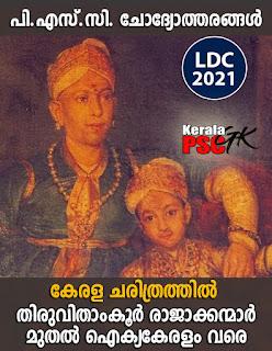 Download PDF on Kerala History Study Material