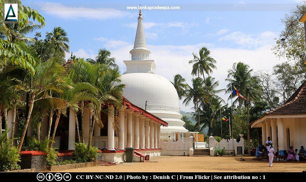 Muthiyangana Stupa