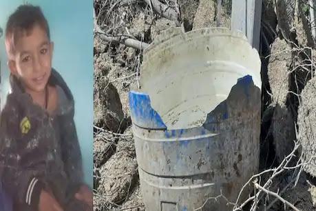 बड़ी ख़बर: आंगन में रखे पानी के टब में गिरे 2 भाई की मौत, टब ज्यादा ऊंचा नहीं था