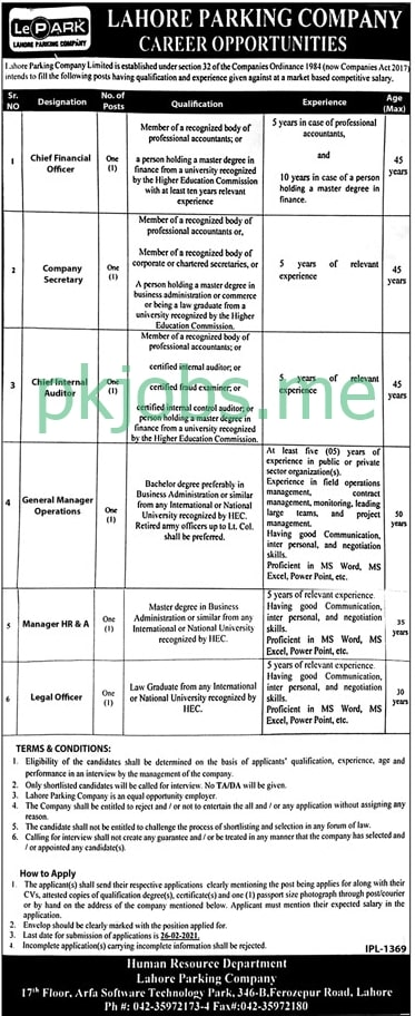 Latest Lahore Parking Company Limited Posts 2021
