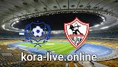 مباراة الزمالك والإسماعيلي بث مباشر بتاريخ 17-02-2021 الدوري المصري
