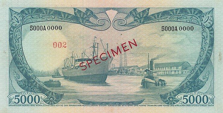 5 ribu rupiah 1958 belakang