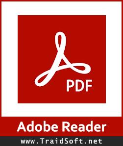 تحميل برنامج أدوبي ريدر مجاناً