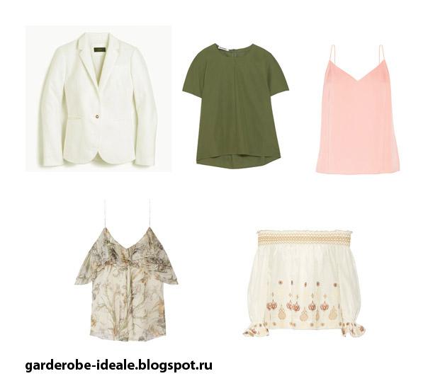 Бежевый льняной жакет, топы розового и зеленого цвета