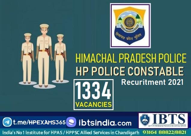 HP Police Constable Recruitment 2021:  1334 Vacancies (Apply Online)