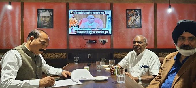 प्रदेश सरकार के बजट से व्यापारियों को मिली निराशा - संजय गुप्ता
