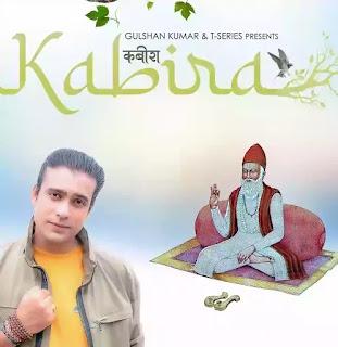 KABIRA Lyrics - Jubin Nautiyal
