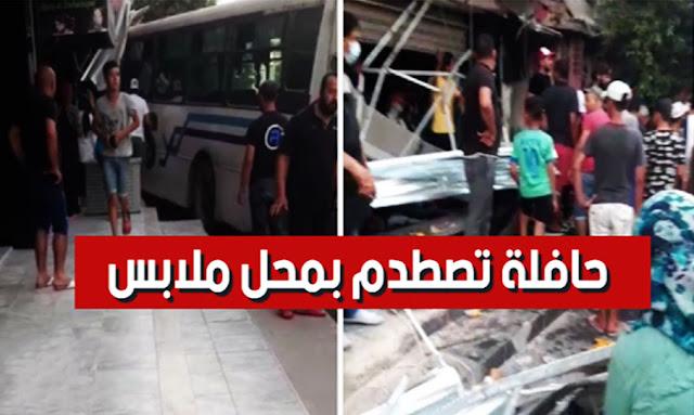 تونس : حي التضامن .. سائق حافلة يفقد السيطرة عليها ويصطدم بمحل لبيع الملابس (فيديو)
