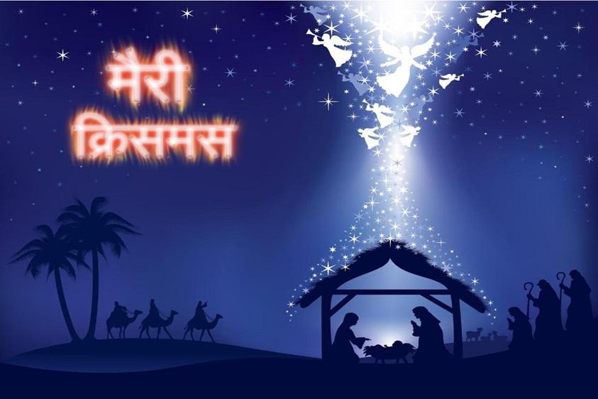 Christmas Shayari Image