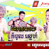 Bayon TV_ Lok Yeay Kompuol Sne [42End]