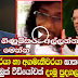 Arrest warrant for facebook profiler Sumal Lakmana - (Watch Video)