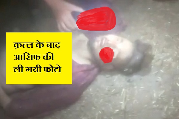 nuh-mewat-asif-killed-police-arrested-6-accused