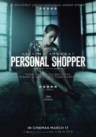 Personal Shopper 2016 BRRip 480p 300Mb Hindi-English