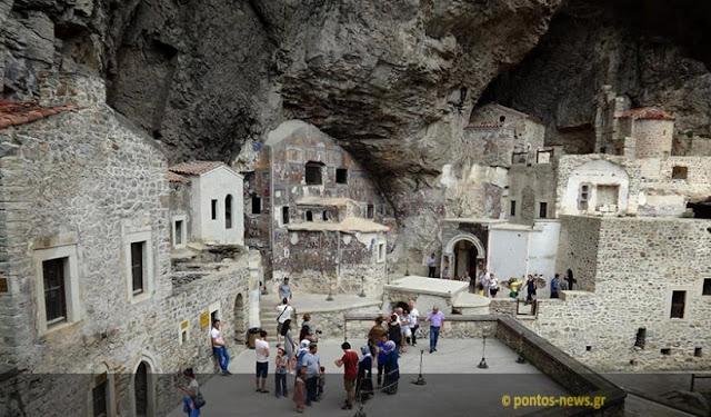 Τι βρήκαν οι Τούρκοι μέσα στην Παναγία Σουμελά στην Τραπεζούντα;