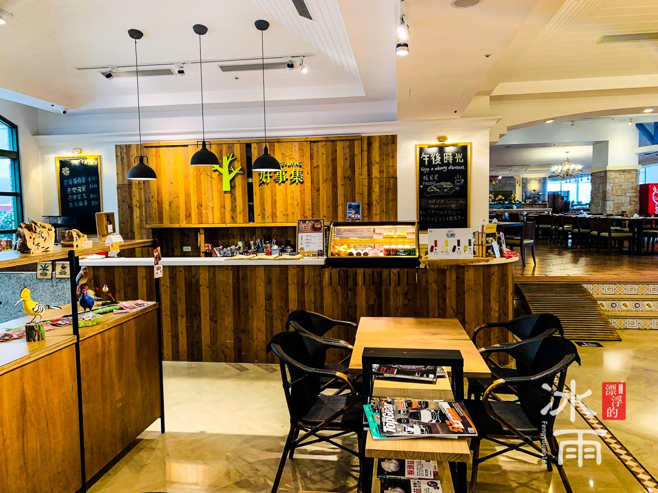 陽明山天籟溫泉會館|咖啡館