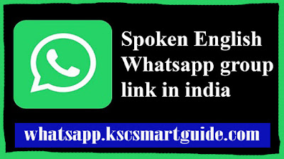 spoken english whatsapp group link in india, english speaking whatsapp group link 2020, american english whatsapp group link, spoken english whatsapp group link kerala, english learning whatsapp group names, english girl whatsapp group link, english teacher whatsapp group, english speaking partner whatsapp