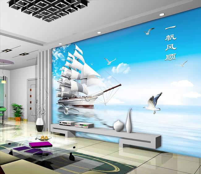 Tranh Dán Tường 3d Thuận Buồm Xuôi gió trang Trí Phòng Khách Đẹp
