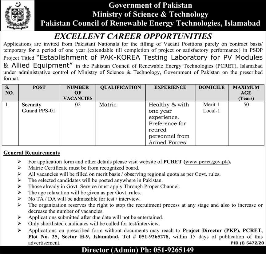 Ministry of Science & Technology Jobs 2021 in Pakistan