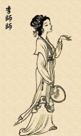 หลี่ซือซือ (Li Shishi: 李师师)