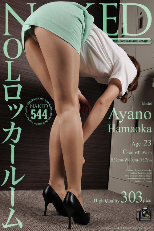 NakedArt-402 Naked-Art No.00402 Mina Nagai 永井美奈