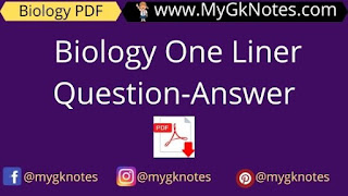 Biology One Liner Question Answer in Hindi PDF