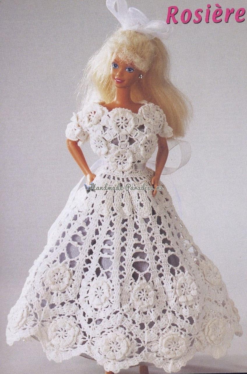 Вязаные платья для кукол. Журнал со схемами (4)