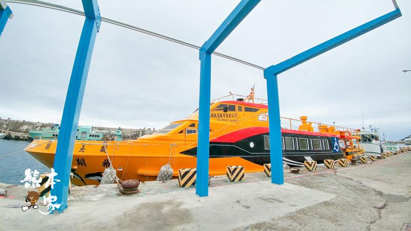 小琉球搭船處|大福漁港|大福渡船碼頭-公營碼頭~小琉球第2漁港