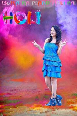 Holi photo girl