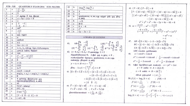 XII MATHS QUARTERLY EXAM 2016 ANSWER (3 PAGES)