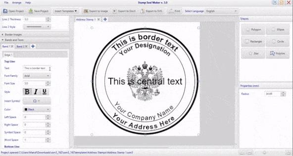 تحميل برنامج صانع الاختام عربى 2020 Stamp Seal Maker