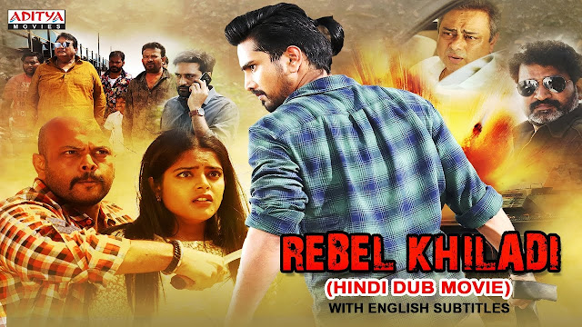 Lover (Rebel Khiladi) (2019) South Hindi Dubbed MOVIE Download