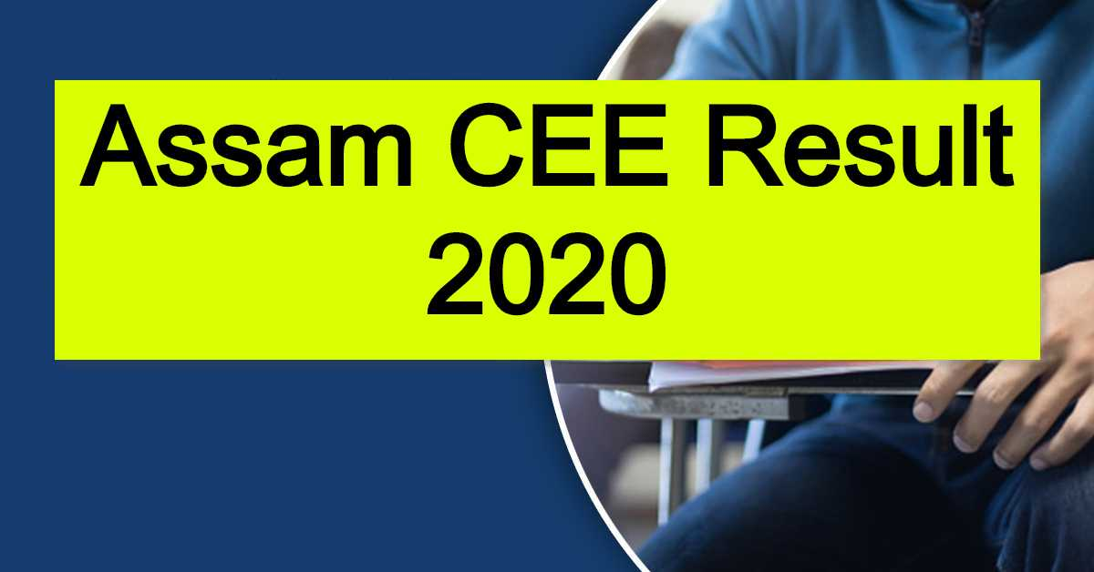 Assam CEE Result 2020 : Check Your Score & Rank