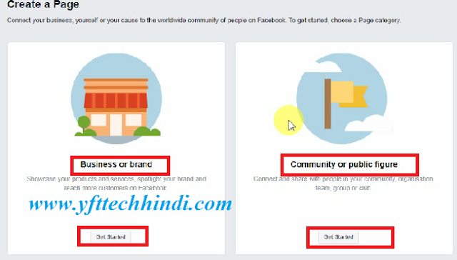 Facebook Par Page Kaise  Banaye ! How To Create Facebook Page in Hindi