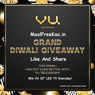 Vu Grand Diwali Giveaway