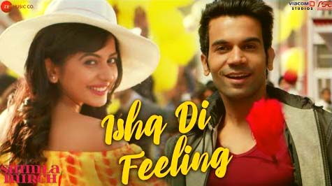 ISHQ DI FEELING LYRICS- SHIMLA MIRCH | RAJKUMMAR R, RAKUL S
