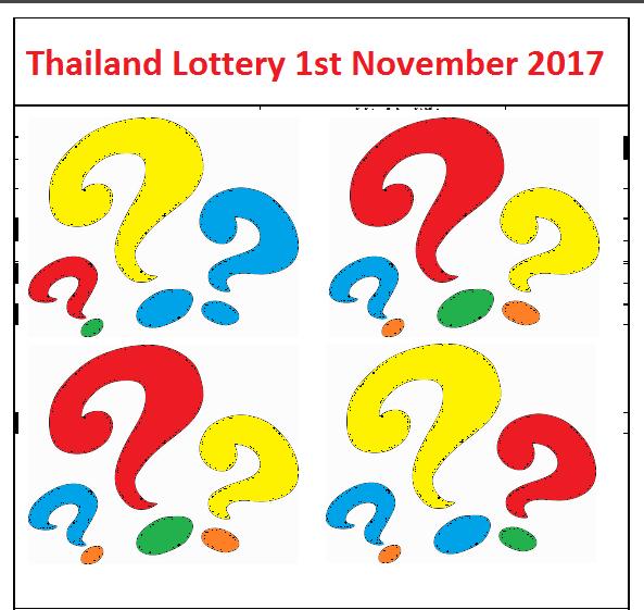 thailand lottery 1st november 2017