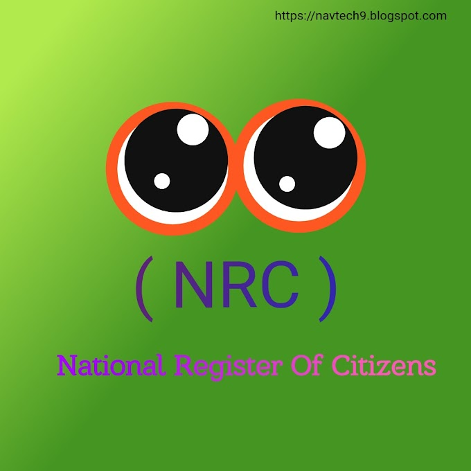 What is National Register Of Citizens ( NRC ) ?