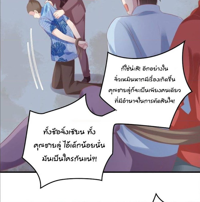 Contract Sweet Pet Don't Want To Run Away from Hot Mom - หน้า 21