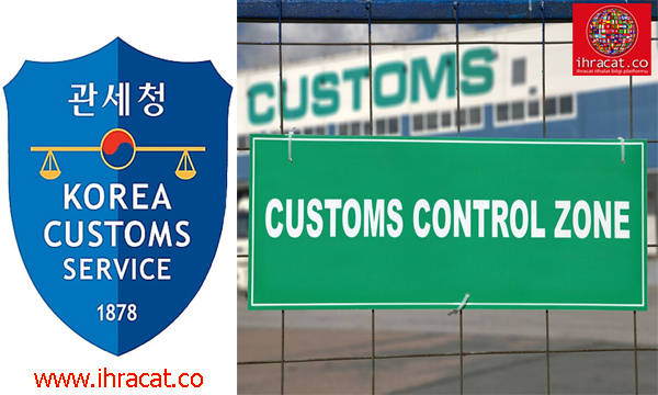 korea customs, korea export, korea import