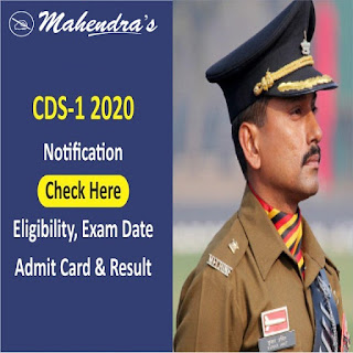 UPSC CDS 2020 Notification Released | 418 Posts