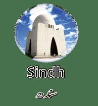 Sindh SK Tourism SubKuch subkuchweb