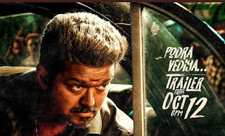 Bigil Official Trailer images,Bigil Trailer images,Bigil Trailer picture