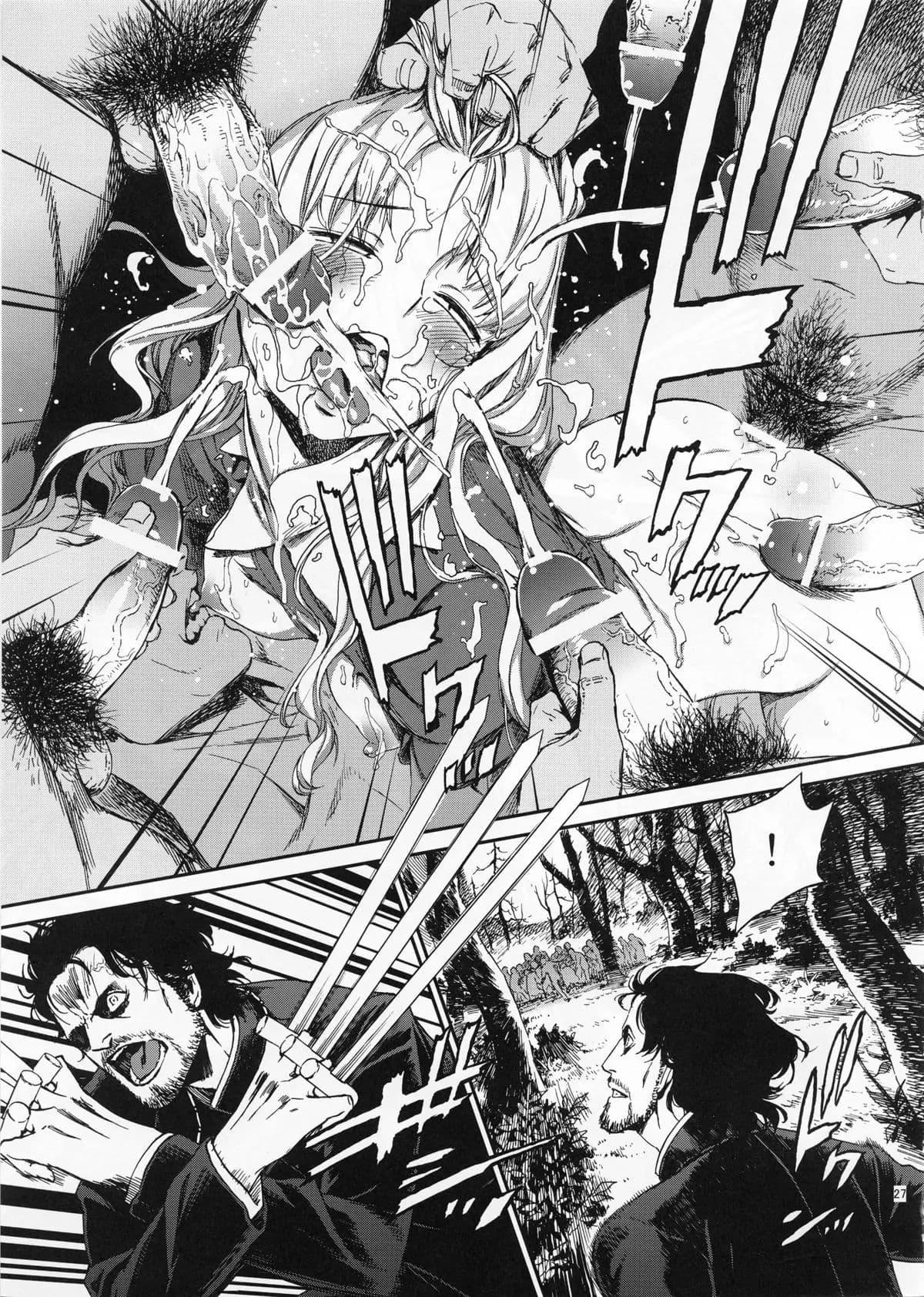 อ่านการ์ตูน (C83) [Ikujinashi no Fetishist] Eros&Agape (Fate hollow ataraxia) ภาพที่ 26